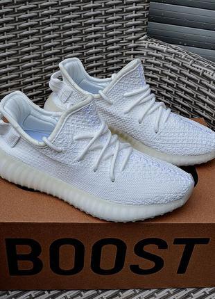 "🌵 Adidas Yeezy Boost 350 V2 ""Cream White"" 🌵"