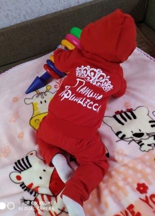 Детский костюмчик,костюм детский