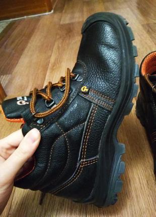 Ботинки - спецобувь