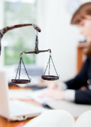Юридичні послуги в Тернополі та області