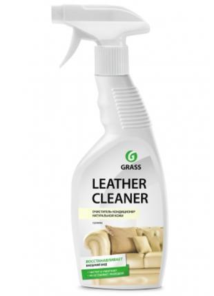 Очиститель-кондиционер кожи Grass Leather Cleaner 600 мл