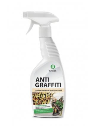 Чистящее средство Grass Antigraffiti (триггер 600 мл)