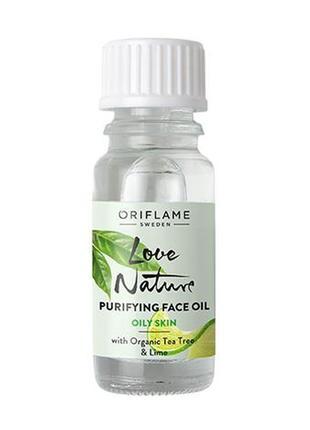 Антибактеріальний засіб для обличчя з органічним чайним деревом