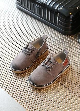 Модные и стильные туфельки
