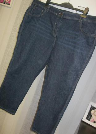 Пот 55-60 классные джинсы темно синие большого размера батальн...
