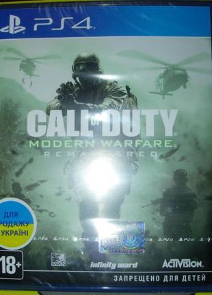 Call of Duty Modern Warfare. Remastered. Новые Диски для PS4
