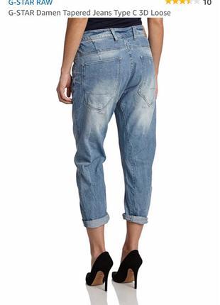 Жіночи джинси G star