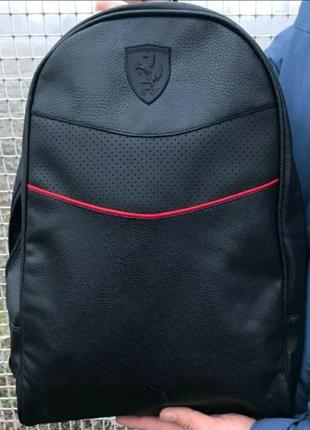Рюкзак мужской Puma ,Пума