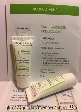 Увлажняющий крем для жирной пересушенной кожи лица bioderma se...