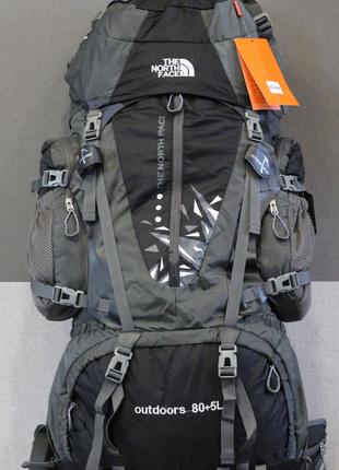 Рюкзак туристический с вентилируемой спиной North Face 80+5 l