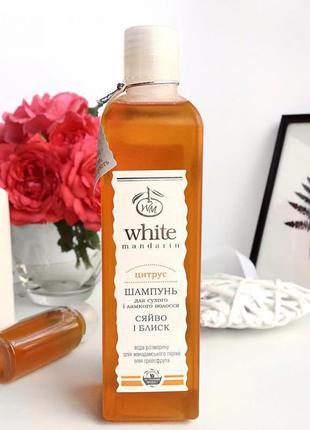 Органический шампунь для сухихи и ломких волос серия цитрус