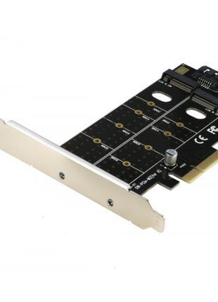 Адаптер переходник PCIE to M2 NVME, 2 в 1