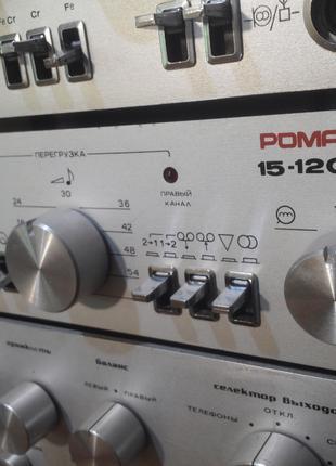 Усилитель Романтика 15 -120 С Hi-Fi