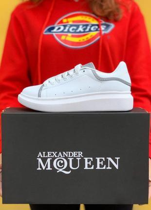 Кеды кроссовки белые классика базовые alexander mcqueen