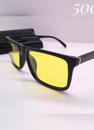 Мужские очки для ночного вождения антифары желтые поляризованн...