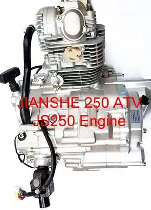Запчасти двигателя JS250 для ATV, квадроциклов, багги JS171FMM