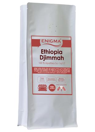Кофе в зернах свежей обжарки Enigma™ Ethipia Djimmah 100 % арабик