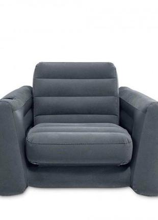 Надувноe раскладное кресло - трансформерс подстаканником Intex,