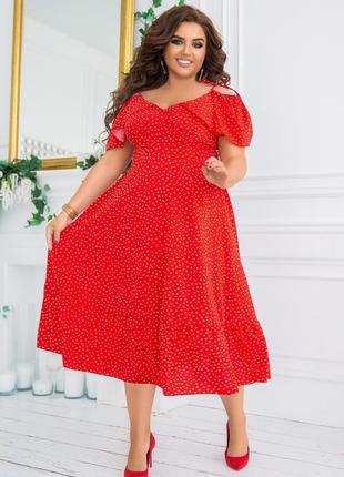 Платье в горошек. большого размера.