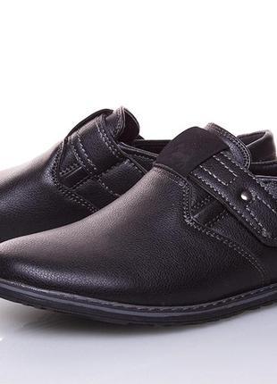Туфли для мальчиков bessky р. 34, 35, 36