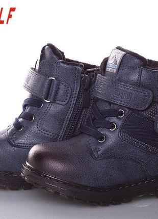 Зимние ботинки для мальчиков jong golf, р. 28, 29, 30