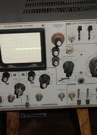 Осцилограф С1-64А широкополосный двухканальный