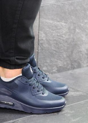 Мужские кроссовки nike air max hyperfuse (синие)