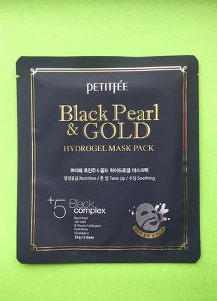 Гидрогелевая маска с черным жемчугом и золотом petitfee black ...