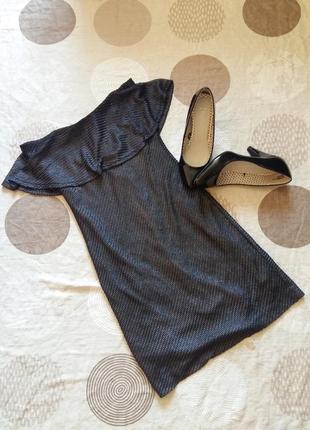 Крутое металлизированое платье с воланом