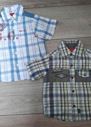 Рубашка детская blue seven