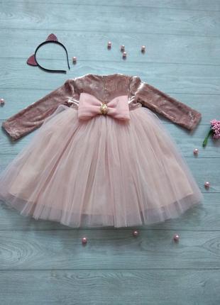 Бархатное платье с  розой