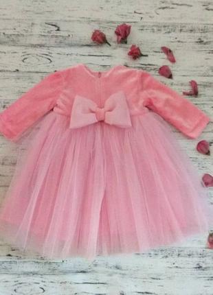 Розовое бархатное платье для девочки