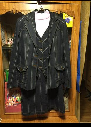 Джинсовый костюм тройка