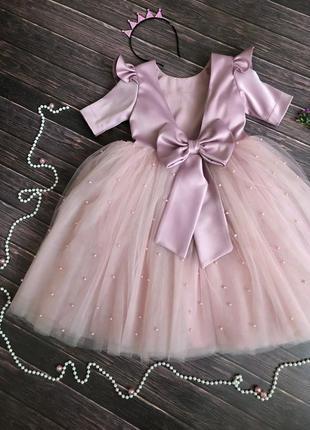 Пышное платье с красивой спинкой  для девочки