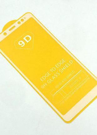Защитное стекло 9D Xiaomi RedMi Note 5/RedMi Note 5 Pro White