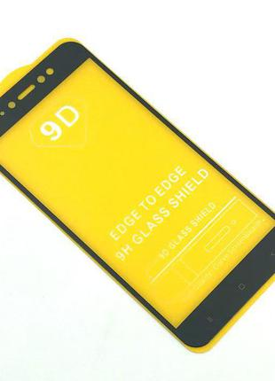 Защитное стекло 9D Xiaomi RedMi Note 5A/RedMi Note 5A Prime