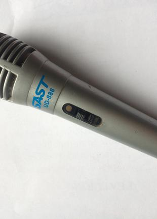 Микрофон Sast UD-888