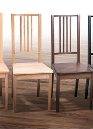 Стул деревянный Бук (IKEA)