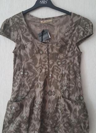 Шикарная легкая летняя блуза