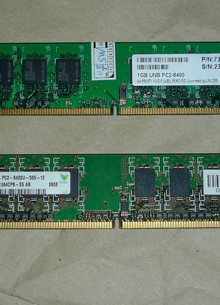 память DDR2-800, два модуля по 1 гб.