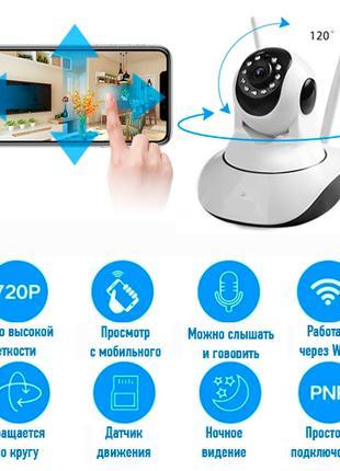 Поворотная Smart WiFi IP-камера HYSEEU , модель HSY-FH1A
