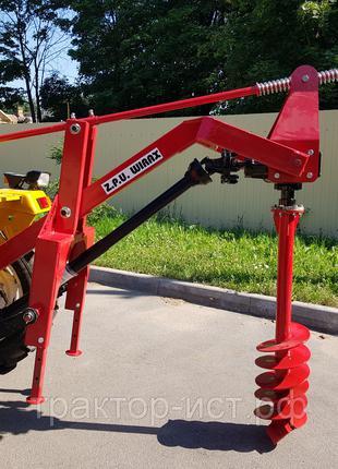 Ямобур Wirax польский навесной тракторный 250, 500мм