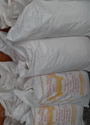 Мешки 50 кг  оптом