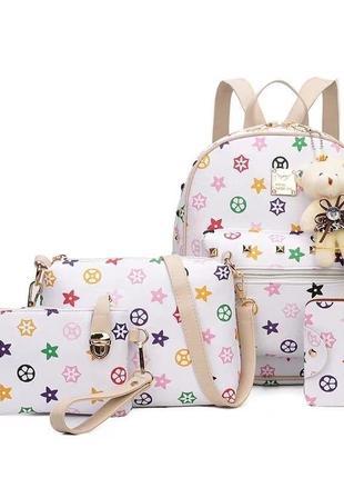 Набор рюкзак 4 в 1