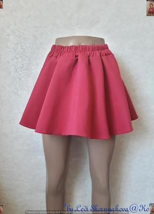 """Новая стильная нарядная мини-юбка """"солнце-клёш"""" сочного розово..."""