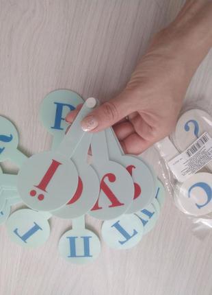 Віяло літер. Абетка. буквы