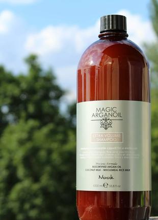 NOOK Magic arganoil Шампунь для экстраобъема (EXTRA VOLUME)