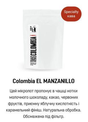 Кофе Арабика  Америка Африка фермерский