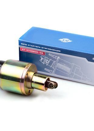 Реле стартера втягивающее ВАЗ 2108 АТ 3708805-08