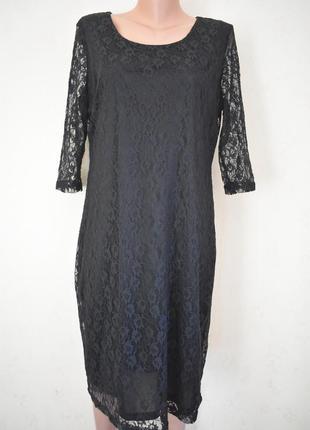 Кружевное платье большого размера